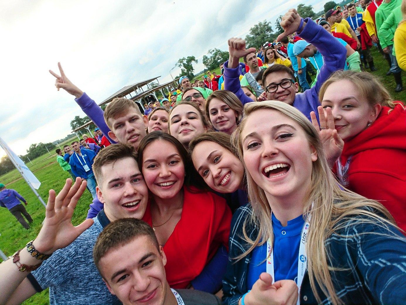 Грантовый конкурс молодежных проектов Росмолодежи 2021